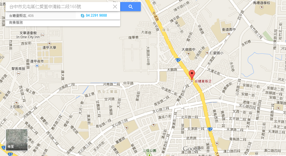 點擊google地圖-台糖水湳健康超市