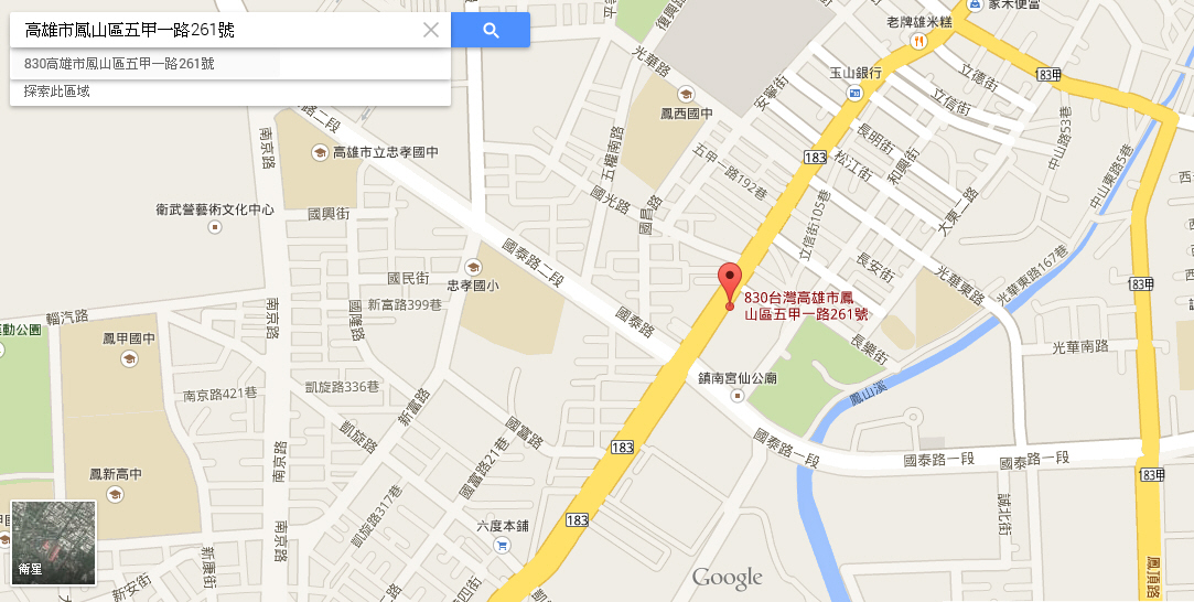 點擊google地圖-台糖五甲健康超市