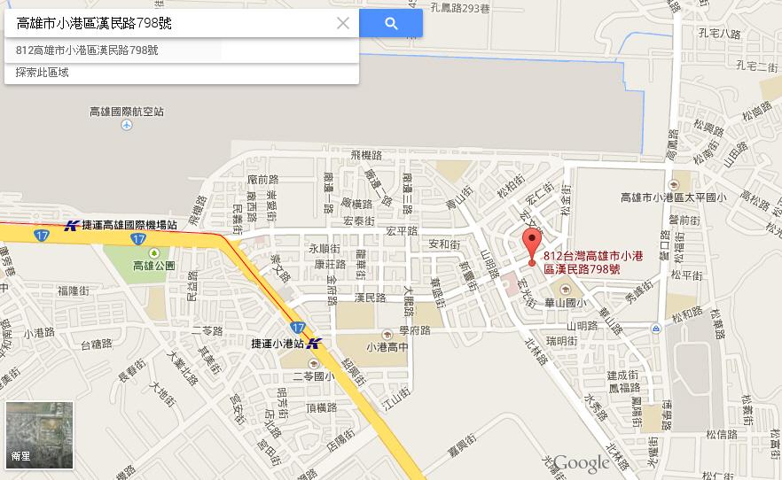 點擊google地圖-台糖小港健康超市
