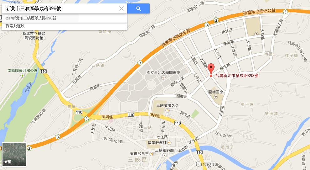 點擊google地圖-台糖北大健康超市