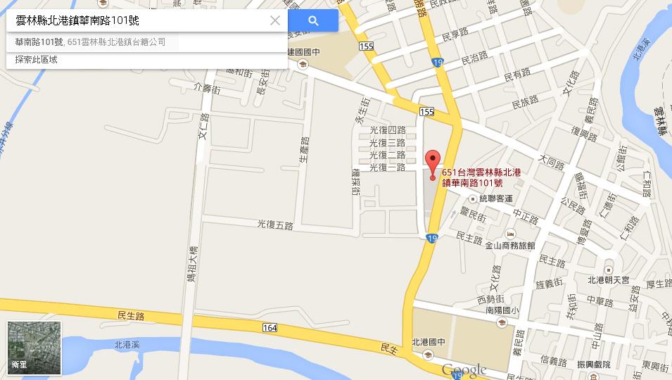 點擊google地圖-北港量販店