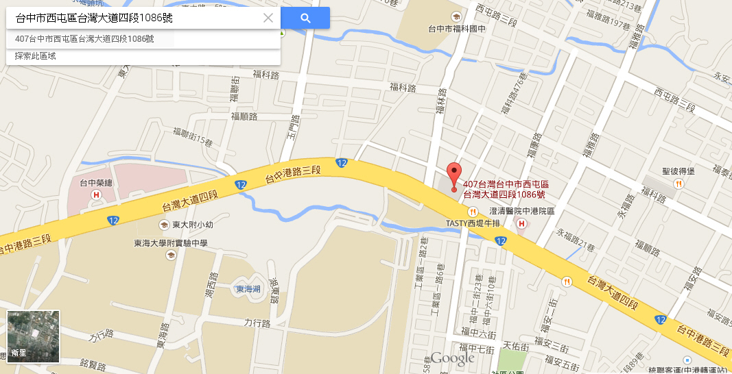 點擊google地圖-西屯量販店