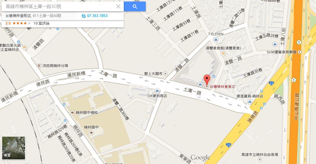 點擊google地圖-楠梓量販店