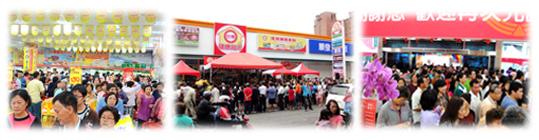台糖小港健康超市
