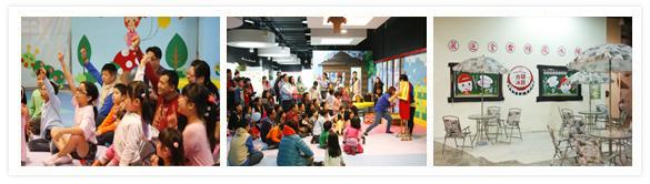 嘉年華購物中心舉辦親子活動