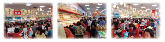台糖水湳健康超市  便利生活  健康生機