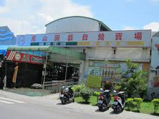 鳳山園藝休閒中心入口