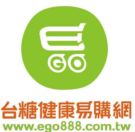 健康易購網www.ego888.com.tw