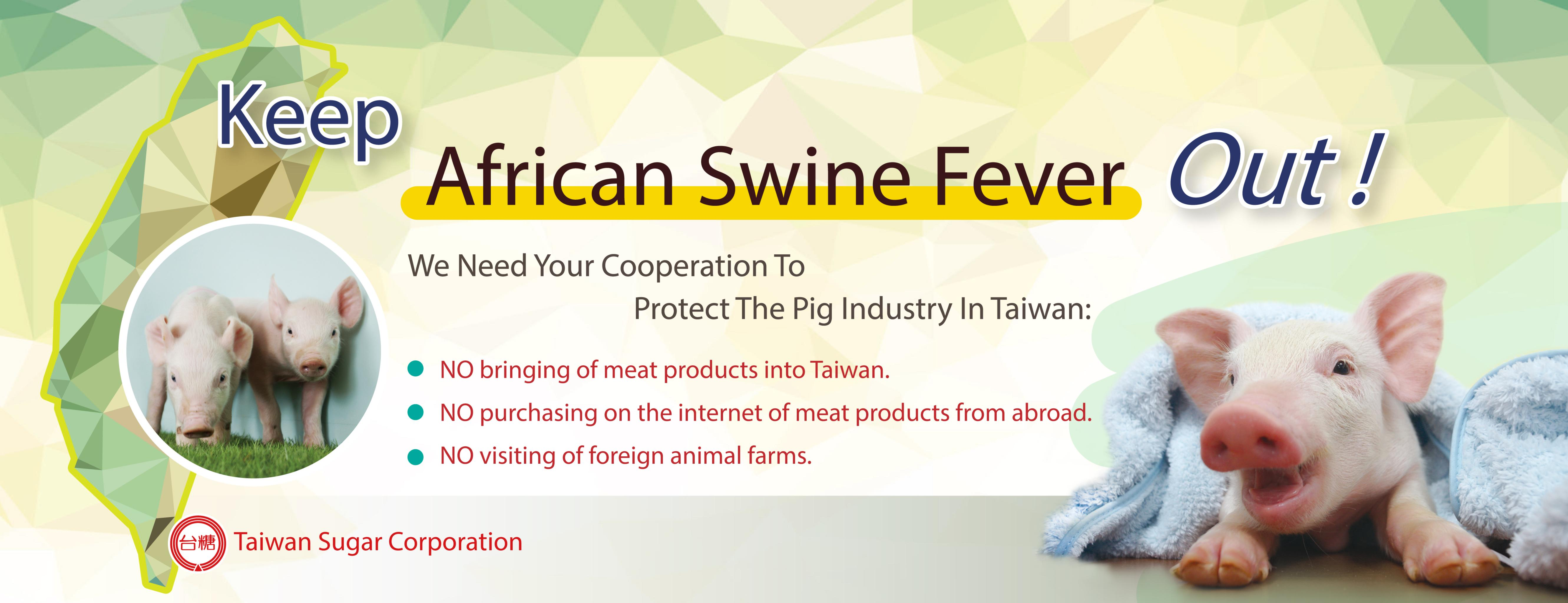 Keep African swine fever out !