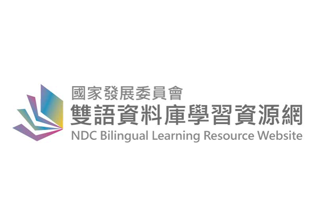 NDC Bilingual Learning Resource Website (Beta)