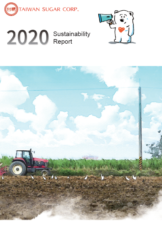 2020 Sustainability Report (English Version)